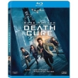 o labyrinthos i teliki dokimasia blu ray maze runner the death cure blu ray photo