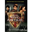 basilias arthoyros king arthur ur dvd photo