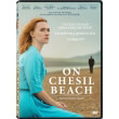 anekplirotos gamos dvd on chesil beach dvd photo