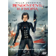 i timoria resident evil retribution dvd photo