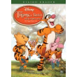 o tigris o goyini kai i parea toys eidiki ekdosi tigger movie se dvd photo