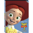 toy story 2 i istoria ton paixnidion 2 bf dvd o ring toy story 2 bf dvd o ring photo