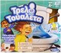 toilet trouble trelotoyaleta extra photo 1