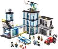 lego 60141 police station extra photo 1
