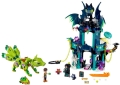 lego 41194 noctura s tower the earth fox rescue extra photo 1