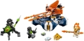 lego 72001 lance s hover jouster extra photo 1