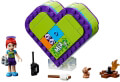 lego 41358 mia s heart box extra photo 1