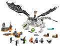 lego 71721 skull sorcerer s dragon extra photo 1
