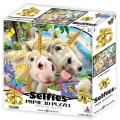 pazl 48pz unicorn selfie extra photo 1