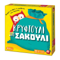as epitrapezio kryftoyli sto sakoyli 1040 21602 extra photo 1