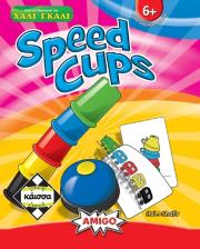 speed cups photo