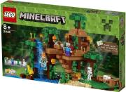 lego 21125 minecraft the jungle tree house photo