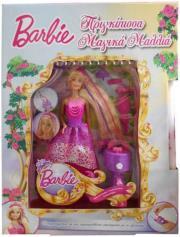 mattel barbie magic long hair lampada photo