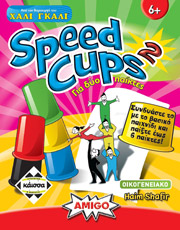 speed cups 2 photo