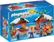 playmobil 5587 xristoygenniatiki agora photo