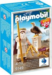 playmobil 9149 play and give dias photo