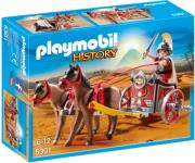 playmobil 5391 romako arma photo