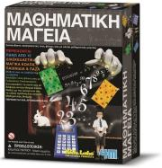 mathimatiki mageia 3293 photo
