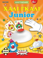 xali gkali junior photo
