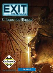 exit o tafos toy farao photo