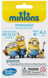 hasbro despicable me blind greek bags a9014 random minions photo
