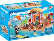 playmobil 70090 sxoli thalassion spor photo