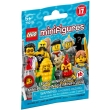 lego 71018 minifigures series 17 photo