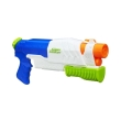 nerf scatter blast a5832 photo