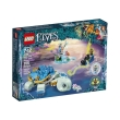 lego 41191 naida the water turtle ambush photo