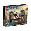 lego 70657 ninjago city docks photo