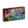 lego 71709 jay and lloyd s velocity racers photo