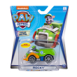 paw patrol rocky true metal vehicle 20119533 photo
