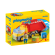 playmobil 70126 anatrepomeno fortigo me ergati photo
