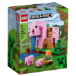 lego 21170 the pig house photo