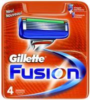 antallaktika gillette fusion 4tmx 81269053 photo