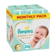 pampers premium care no5 11 16kg 136 tmx monthly pack photo