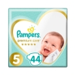 pampers premium care no5 11 16kg 44 tem pampers photo
