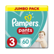 pampers pants no3 6 11kg 60tem photo