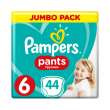 pampers pants no6 15kg 44tem photo