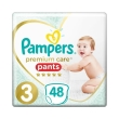 pampers premium care pants no3 6 11kg 48tem photo