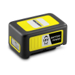 mpataria karcher battery power 18 50 18v 5ah 2445 0350 photo