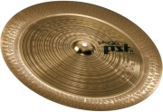 piatini paiste pst 5 18 china 2014 photo