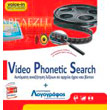 video phonetic search photo