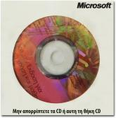 microsoft office home and student 2007 greek photo