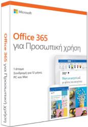 microsoft office 365 personal greek 1yr medialess p6 photo
