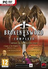 broken sword complete photo