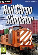 rail cargo simulator photo