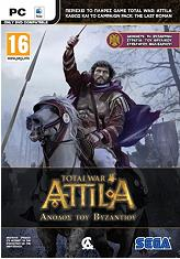 total war attila i anodos toy byzantioy photo