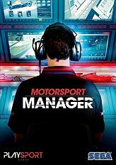 motorsport manager photo