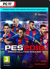 pro evolution soccer 2018 premium elliniko pes 2018 photo
